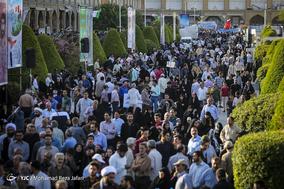 تشیع پیکر شهدای دفاع مقدس در اصفهان