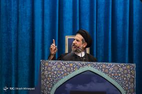 نماز جمعه تهران - بیست و دو تیر 1397