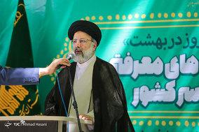 آیین افتتاحیه نخستین اردوهای معرفتی نوجوانان کشور با حضور تولیت آستان قدس رضوی - مشهد