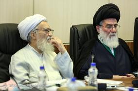 جلسه مجمع تشخیص مصلحت نظام - 16 تیر 1397