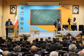 اختتامیه چهاردهمین جشنواره علمی فرهنگی فرهنگیان بسیجی