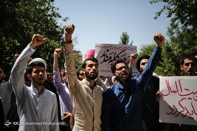 تجمع «روحانیت؛ صدای مردم» در تهران