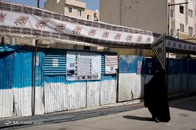 عطر محرم در خیابانهای تهران