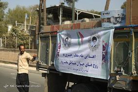 ارسال 2000 جهیزیه اهدایی رهبری به زوجهای محروم
