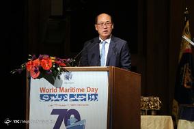 هفتادمین سالگرد روز جهانی دریانوردی