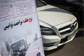 طرح ارتقاع انضباط ترافیکی