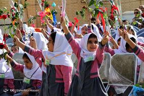 مراسم آغاز سال تحصیلی غنچه ها و شکوفه های امید - شیراز