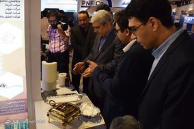 یازدهمین نمایشگاه بینالمللی نانوفناوری