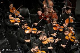 ارکستر حدیث سرفرازی