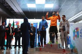 سومین دوره مسابقات بین المللی پله نوردی