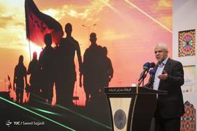 سخنرانی سعید اوحدی، رییس سازمان فرهنگی هنری شهرداری تهران در اختتامیه اولین جشنواره «شاهدان حقیقت»