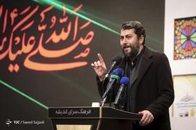 شعرخوانی احمد بابایی در اختتامیه اولین جشنواره «شاهدان حقیقت»