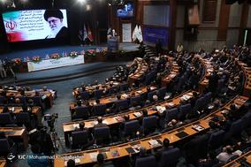 پنجمین همایش ملی مدیریت جهادی