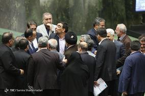 صحن علنی مجلس شورای اسلامی -8 بهمن 97