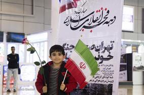 گرامیداشت یوم الله ۱۲ بهمن - کیش