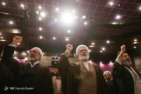 گلبانگ الله اکبر و نورافشانی در شب چهلمین سالگرد پیروزی انقلاب - کیش