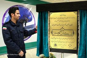 سفر معاون اول رئیس جمهور به شیراز