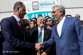 افتتاح نمایشگاه صنایع گردشگری
