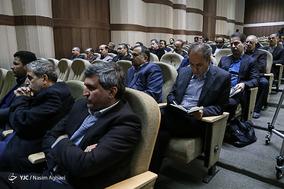 نشست هم اندیشی روسای سازمان پژوهش بعد از انقلاب