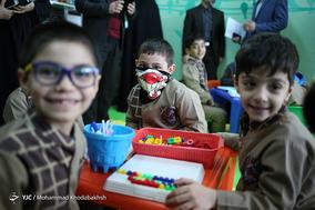 افتتاح پروژه ملی بازی و یادگیری