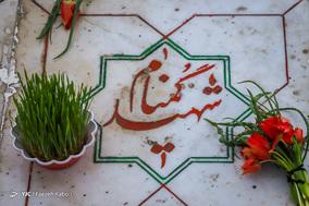 زیارت اهل قبور و مزار شهدا در آخرین پنجشنبه سال/ گرگان