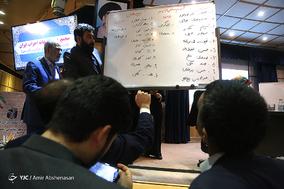 انتخابات در مجمع عمومی خانه احزاب