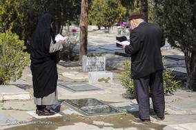 آخرین پنجشنبه سال در بهشت زهرای تهران