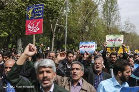 راهیپمایی مردم تهران پس از اقامه نماز جمعه ۲۳ فروردین ۱۳۹۸ در حمایت از سپاه پاسداران انقلاب اسلامی