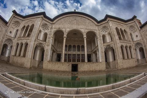 ایرانِ ما؛ خانه طباطبائی ها