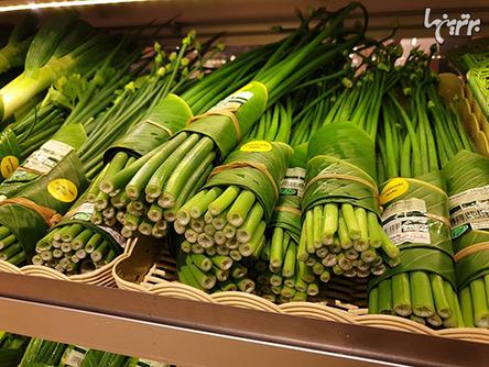 سوپرمارکتی به جای پلاستیک از برگ استفاده میکند! + تصاویر