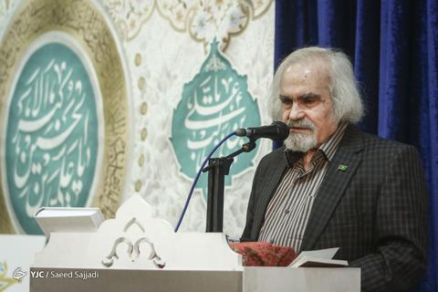 سخنرانی محمدعلی مجاهدی، شاعر پیشکسوت آیینی در مراسم رونمایی از کتاب شعر یحیی، پنجمین مجموعه شعر سیدحمیدرضا برقعی