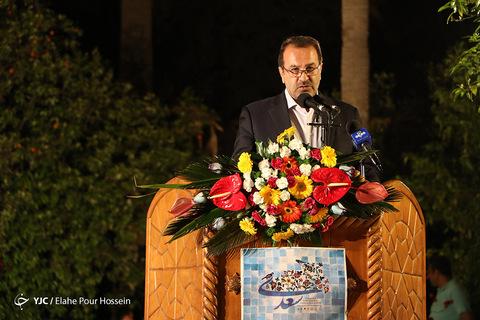 بزرگداشت سعدی در شیراز - 12