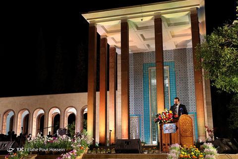 بزرگداشت سعدی در شیراز - 13