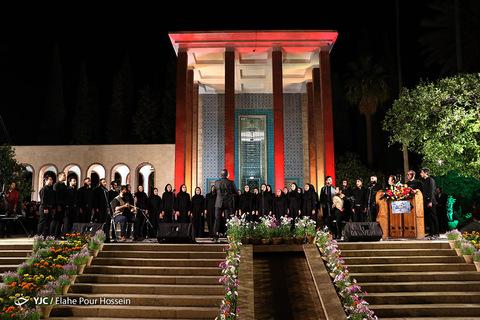 بزرگداشت سعدی در شیراز - 23