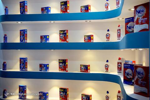 بیست و ششمین نمایشگاه بين المللی ایران بیوتی مواد شوینده، پاك کننده، بهداشتی، سلولزی و ماشین آلات وابسته تهران
