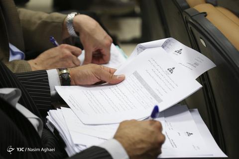 پنجمین جلسه دادگاه متهمان ارزی پتروشیمی