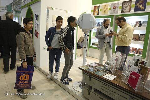 روز دوم نمایشگاه بین المللی کتاب تهران