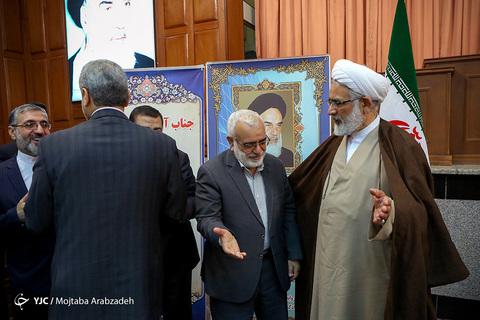 تکریم و معارفه دادستان استان تهران