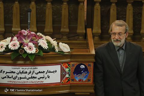 دیدار  فرهنگیان نمونه کشوری با رییس مجلس شورای اسلامی