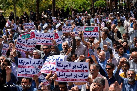 راهپیمایی حمایتی از تصمیم شورای عالی امنیت - کرمان