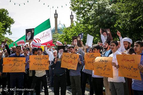 راهپیمایی حمایت از بیانیه شورای عالی امنیت ملی - مشهد
