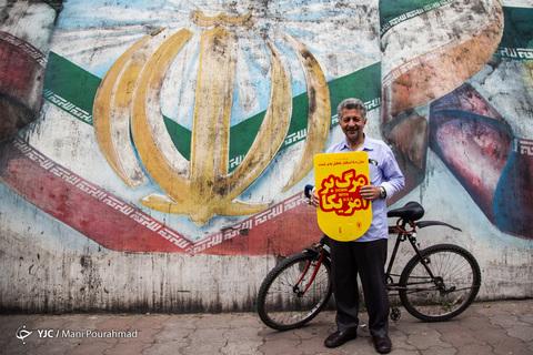 راهپیمایی حمایت از بیانیه شورای عالی امنیت ملی - رشت