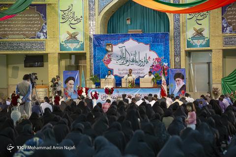 جزء خوانی قرآن کریم در حسینیه امام همدان