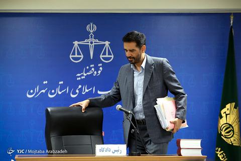 دادگاه رسیدگی به پرونده سید هادی رضوی و ۳۰ متهم بانک سرمایه