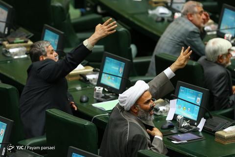 صحن علنی مجلس شورای اسلامی/ ۲۴ اردیبهشت ۹۸