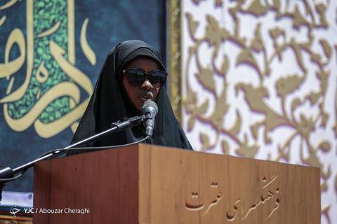 همایش مادر اُمّت در میدان امام حسین (ع) تهران