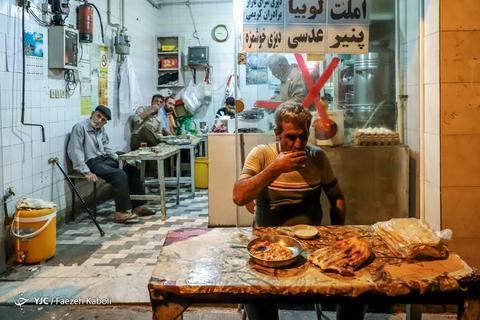 ضیافت رمضان