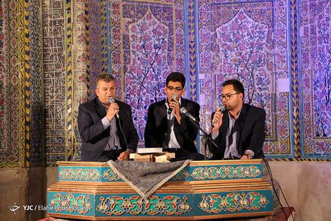 محفل انس با قرآن در مسجد وکیل شیراز