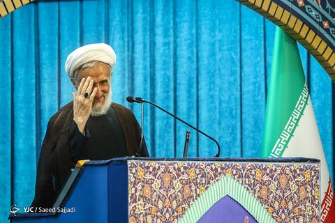 نماز جمعه روز قدس تهران/ ۱۰ خرداد ۹۸