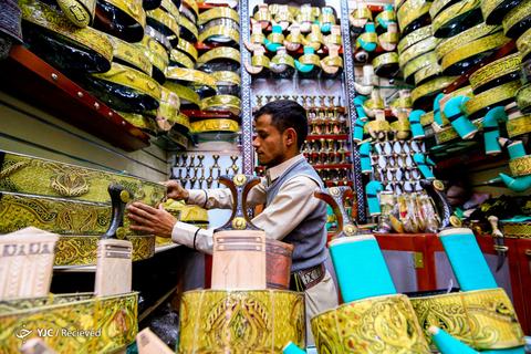 یمن در آستانه عید فطر